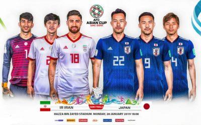 رقابت حساس مرحله یک چهارم نهایی آسیا : ایران و ژاپن