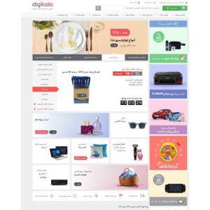 طراحی سایت وردپرس مشابه دیجی کالا