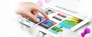 طراحی وب سایت مشابه یا همانند دیجی کالا
