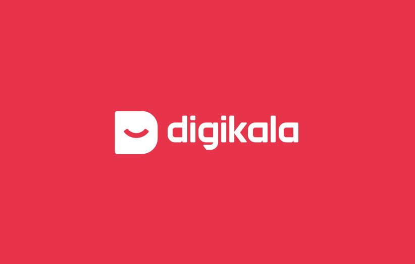 فروشگاه اینترنتی دیجی کالا ( دیجیکالا )