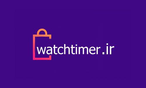 خرید و فروش دامنه فروشگاه ساعت مچی واچ تایمر watchtimer.ir