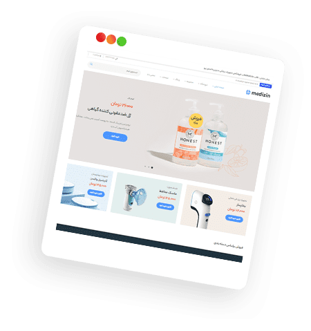 طراحی سایت با پیش نمایش قالب فارسینو